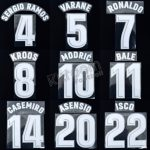 2017-18 Real Madrid La Liga Away Name Set